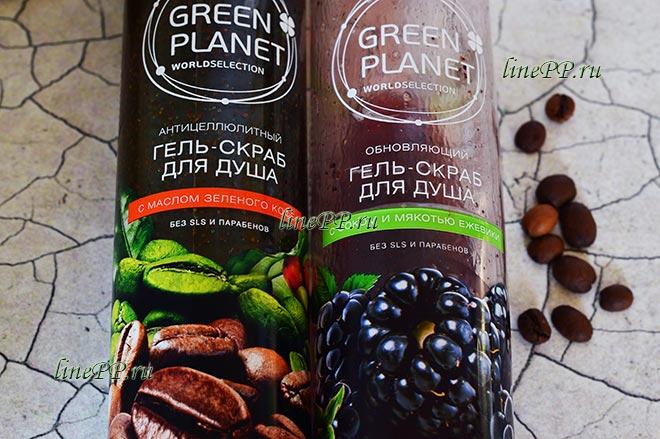Гель Green Planet цена