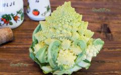 Романеско капуста рецепты, как готовить, калорийность