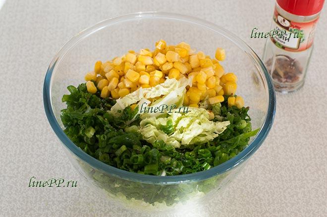 Штрудель из фило с овощами