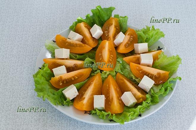 Салат с сыром тофу и помидорами ПП рецепт