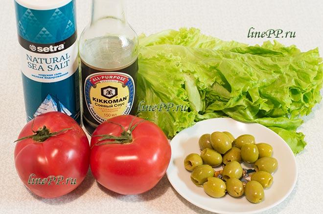 ПП салат из помидоров