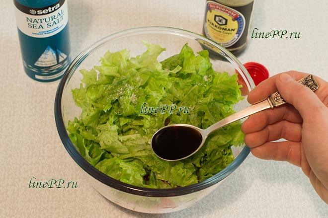 Салат из помидоров с соевым соусом