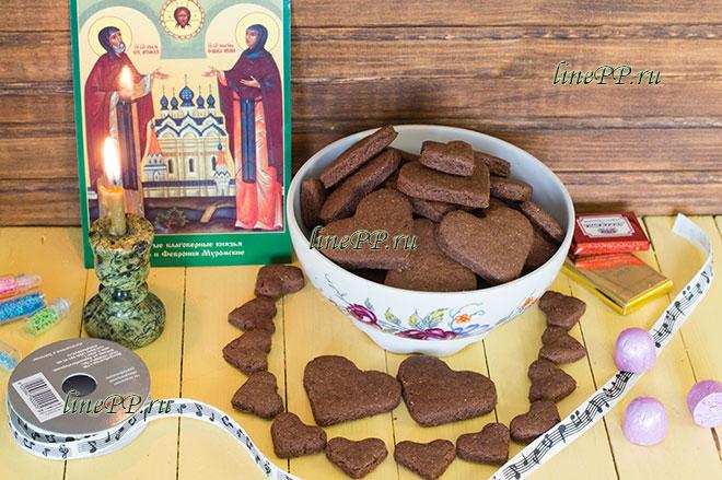 Шоколадное печенье ПП рецепт - диетический, постный