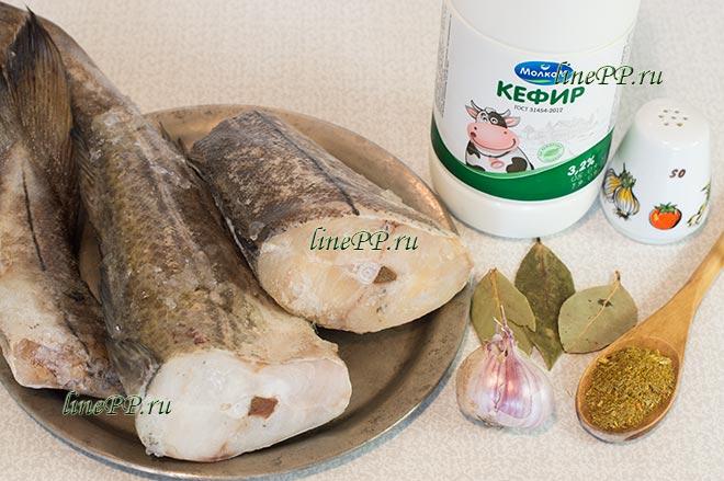 Как приготовить рыбу пп