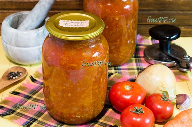 Как приготовить томатный соус в домашних условиях на зиму из помидоров
