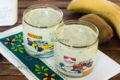 Смузи с йогуртом и бананом рецепт для блендера в домашних условиях для похудения