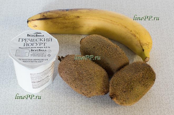 Смузи с йогуртом бананом и киви