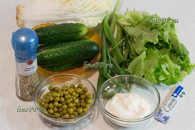 Салат с огурцами ПП рецепт