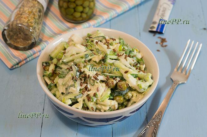 Простой ПП салат рецепт с фото