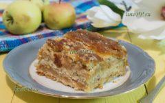 Насыпной пирог с яблоками ПП