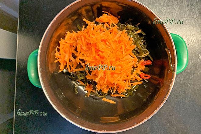 Морская капуста, морковь