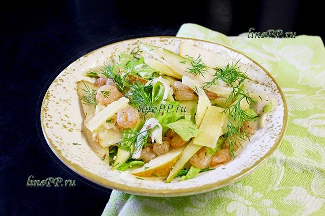 Диетический салат с креветками рецепт