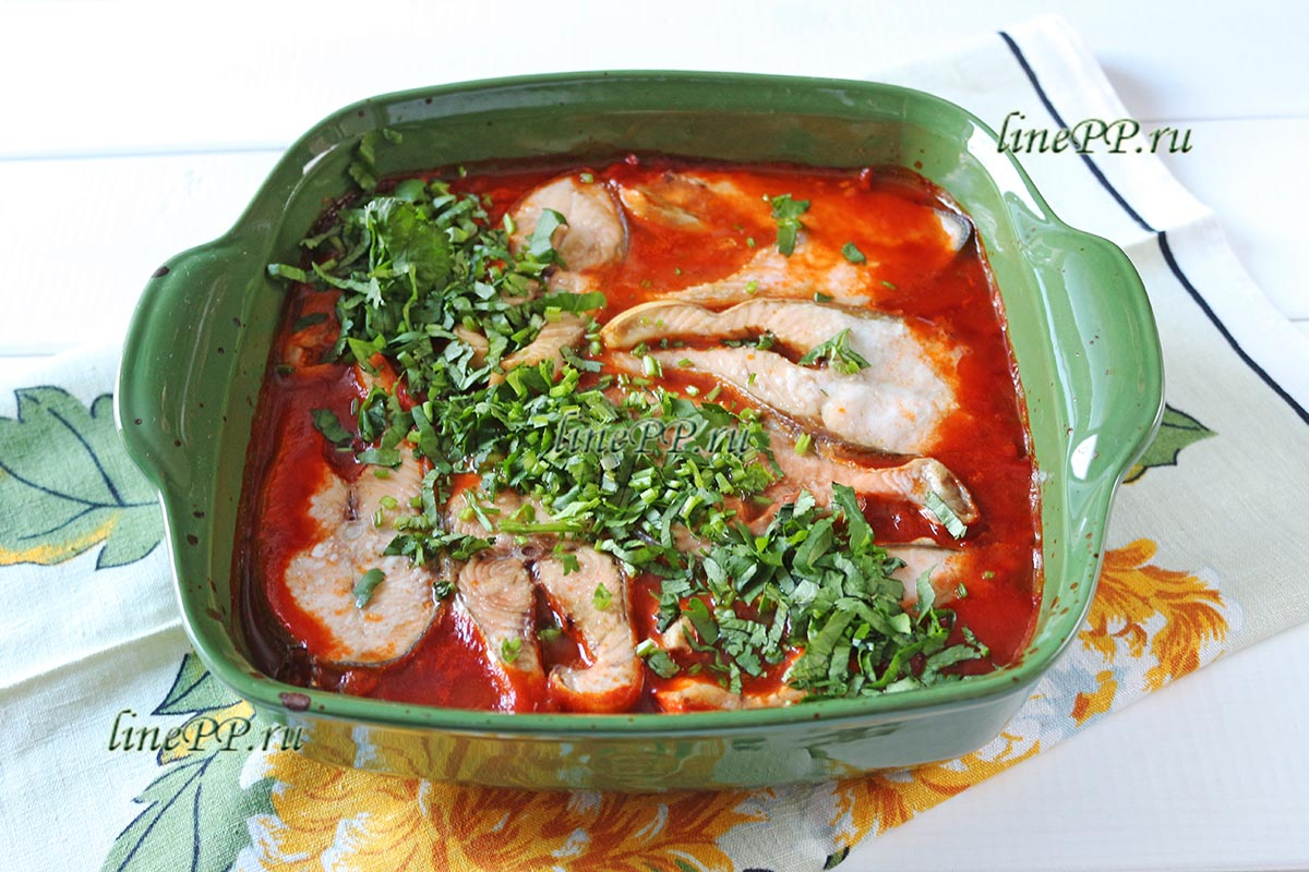 Горбуша в томатном соусе ПП