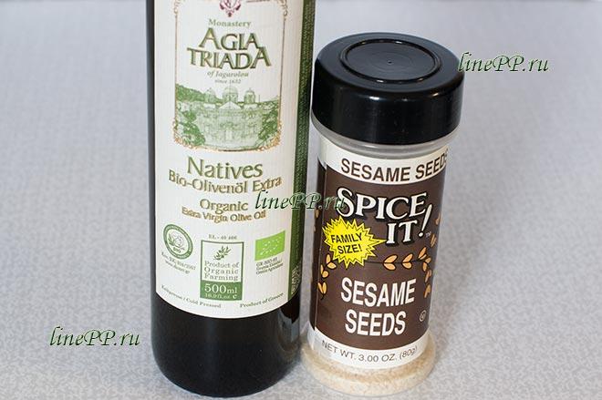 Кунжут, оливковое масло