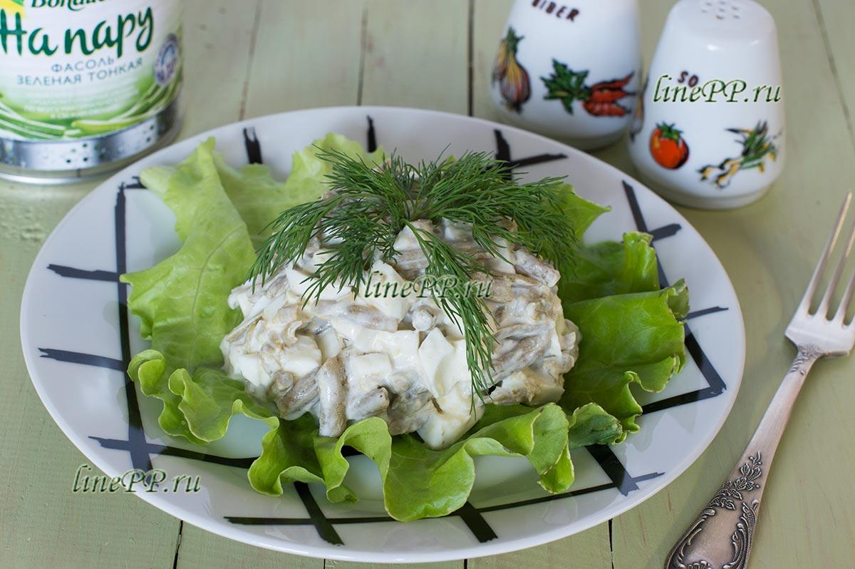 ПП салат с яйцом