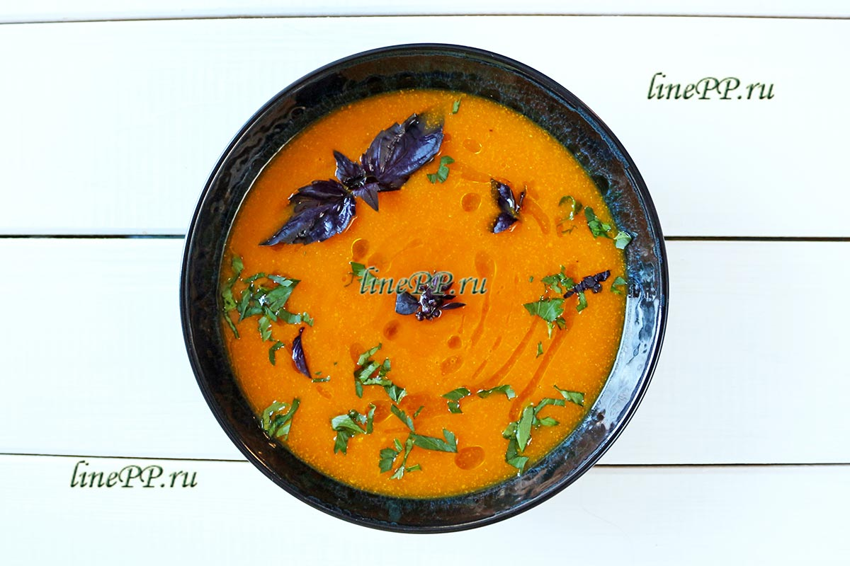 Тыквенный суп-пюре ПП с маслом и травами